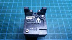 HS1190 - bakstycke med monteringsplatta